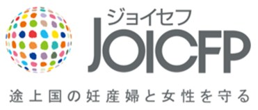 JOICFP Advocacy Group, Japan