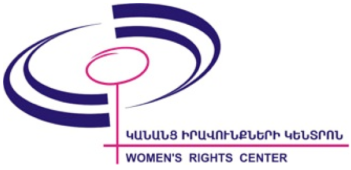Women's Rights Center, Armenia