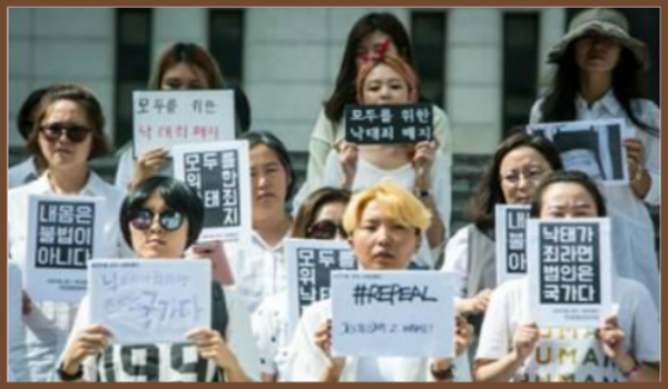 South Korea: Joint Action for Reproductive Justice formed & activities for 28 September