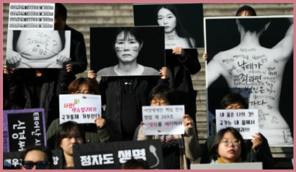 SOUTH KOREA – South Korea to review its abortion law following petition