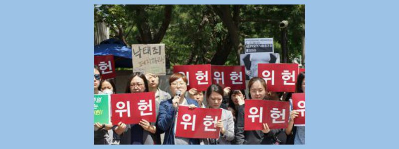 South Korea: Statement of Solidarity - Rally in Seoul on 7 July 2018