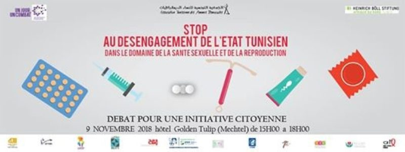 "Tunisia: Sexual and reproductive rights in Tunisia ""not for all, not everywhere"""